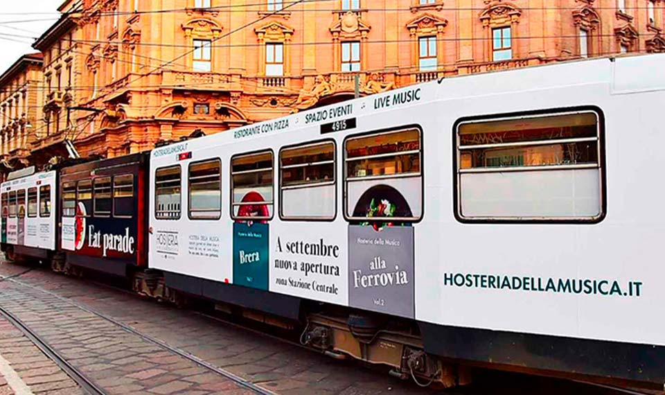 HDM_tram2