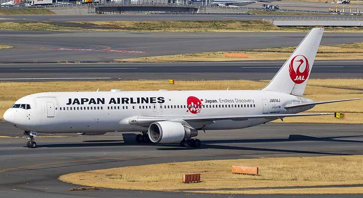 Airplane Japan