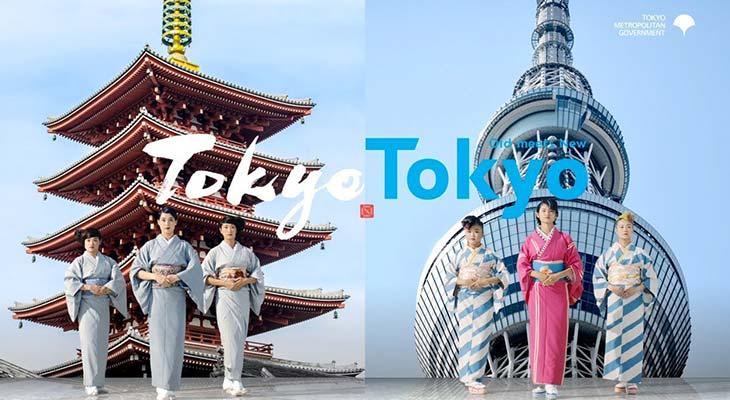 Advertising Tokyo